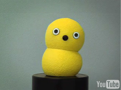 Moment of Geek: Keepon Robot Rocks Out